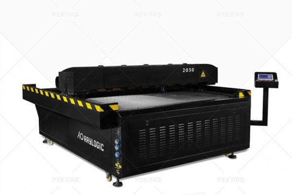 Laserflex 2030