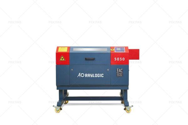 Raylogic 11G 530